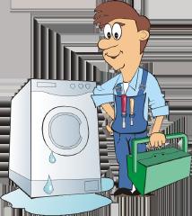вода под стиральной машиной